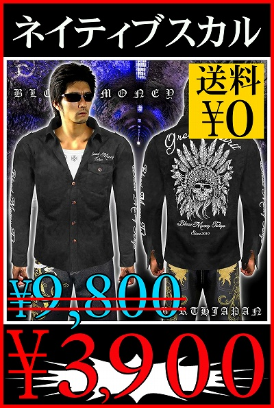 BLOOD MONEY TOKYO